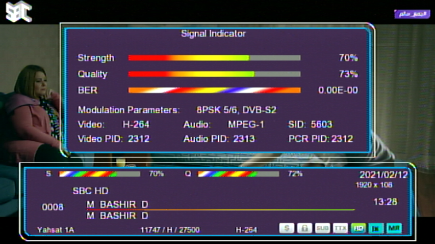 GX6605s hw203 With Channel DB New Signal Update